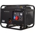 Бензиновый генератор Hyundai HY-7000SE-3