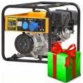Генератор Skiper SMART LT7000EB-1+Подарок!