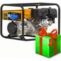 Генератор Skiper SMART LT9000EB-1+Подарок!