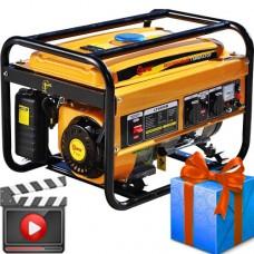 Бензиновый генератор Skiper LT4000B+Подарок!
