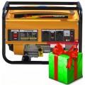 Бензиновый генератор Skiper LT4500В+Подарок!