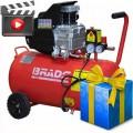 Компрессор BRADO IBL50B+Подарок!
