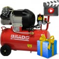 Компрессор BRADO IBL50V+Подарок!