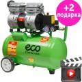 Компрессор ECO AE-25-OF1 с ПОДАРКАМИ !!!
