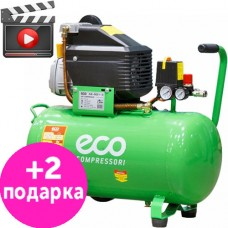 Компрессор ECO AE 501-3 c ПОДАРКАМИ !!!