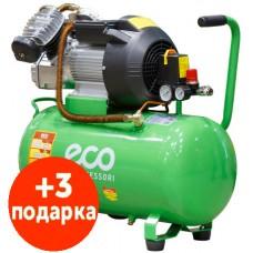 Компрессор ECO AE 502-3 с Подарками !