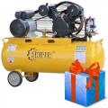 Компрессор Skiper IBL2070A+Подарки!