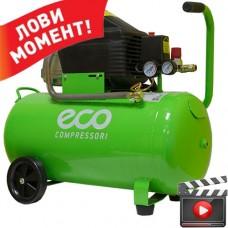 Компрессор ECO AE 501-1