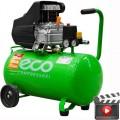 Компрессор ECO AE 501-2+подарок!