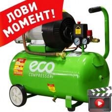 Компрессор ECO AE 502-1