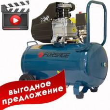 Компрессор FORSAGE BM25/50
