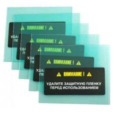 Стекло защитное внешнее Solaris ASF450S 5 шт