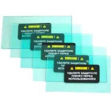 Стекло защитное внутреннее Solaris ASF450S 5 шт