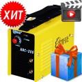 Сварочный аппарат Skiper ARC-200+Подарок!