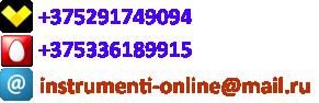 +37529-1749094, +37533-6189915